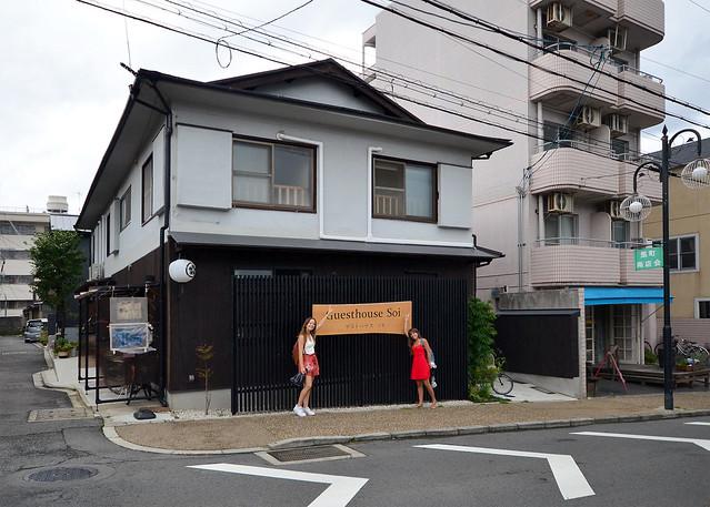 Nuestro Guesthouse en Kioto