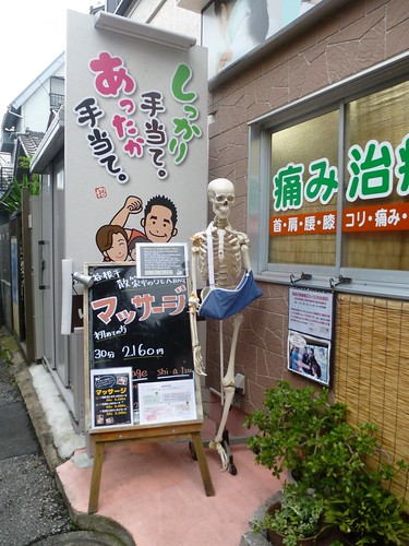jp16-Tokyo-Yanaka-commerces (9)
