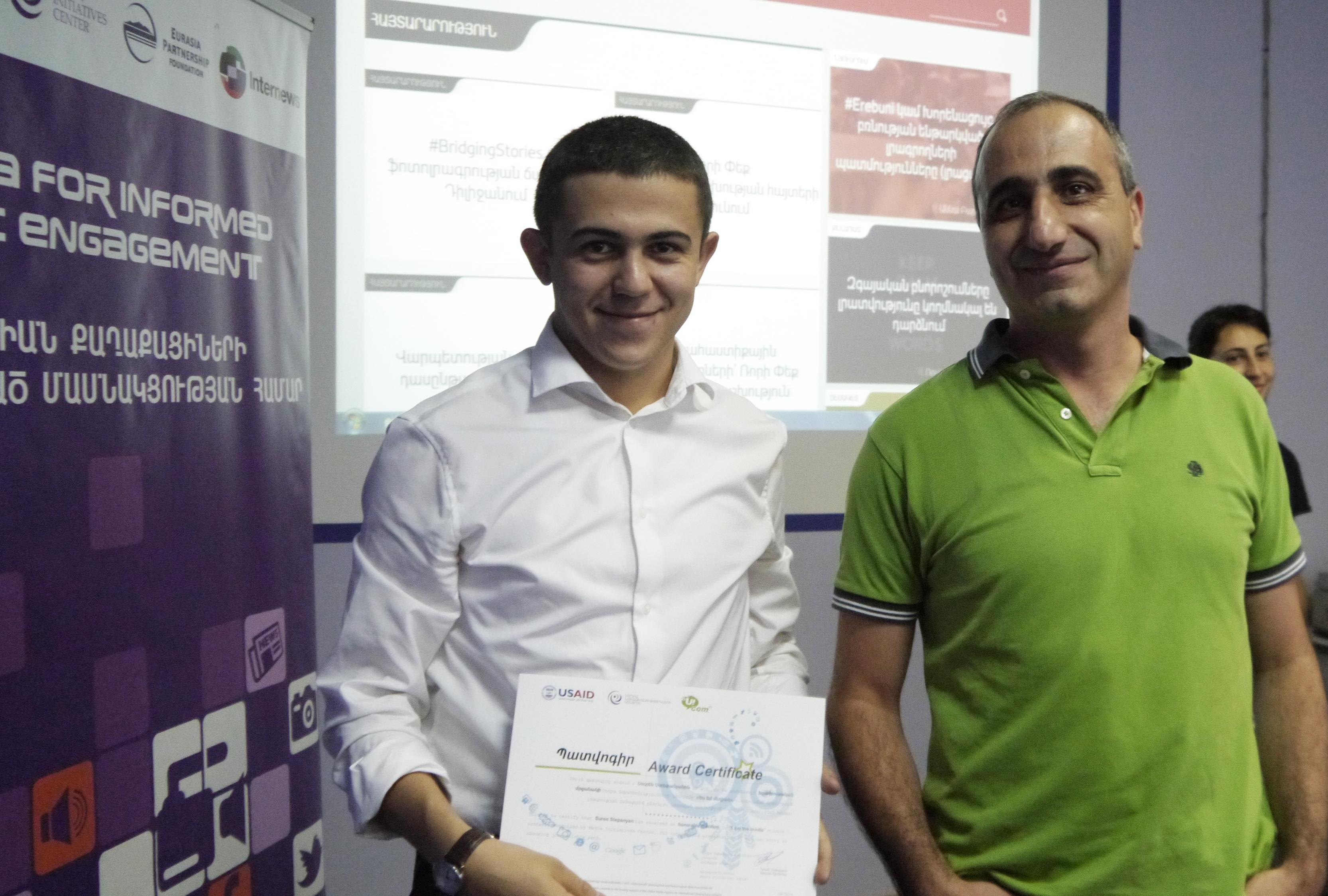 Suren Stepanyan and contest jury member Gegham Vardanyan