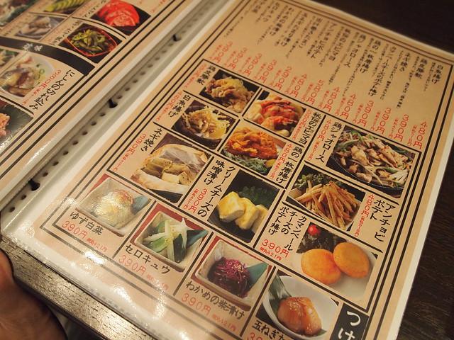 西新宿居酒屋 とりとん ひめごと