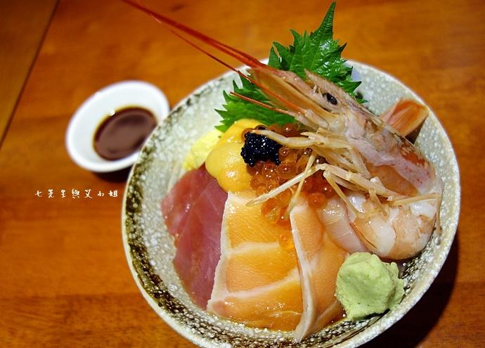 13 豐漁本家日式料理居食屋