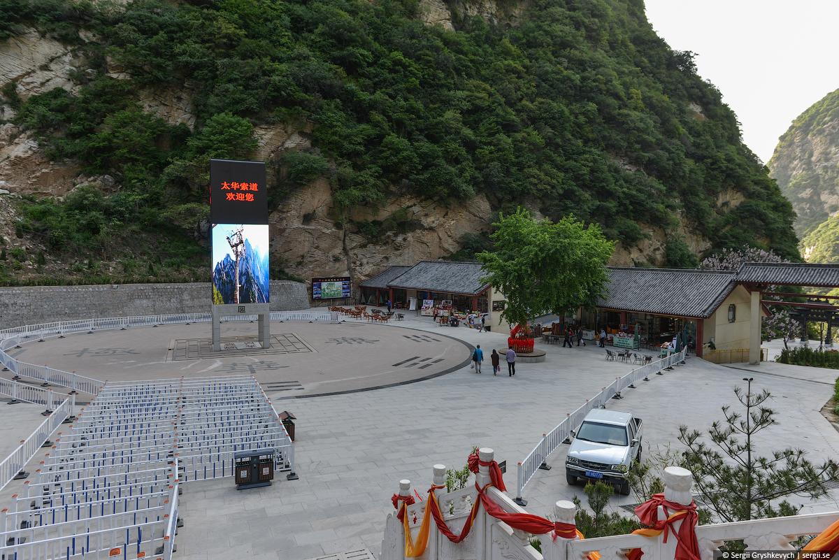 Huashan_Mountain_Xian_China-54
