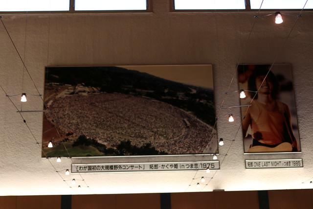 ハーモニープラザ ヤマハ ヤマハピアノ ヤマハ掛川工場