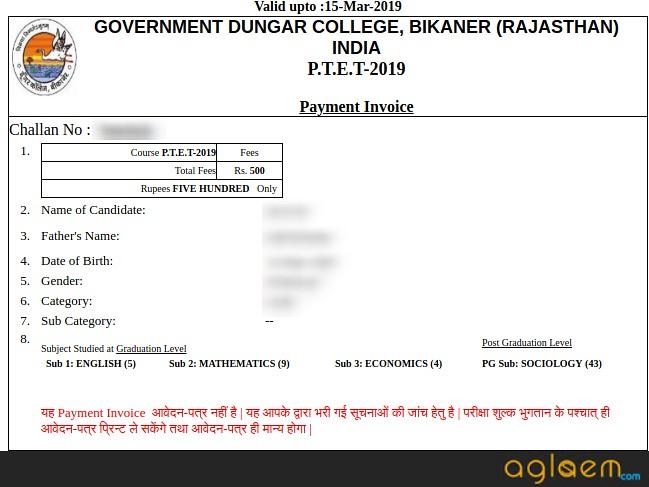 Rajasthan PTET 2020 Application Form