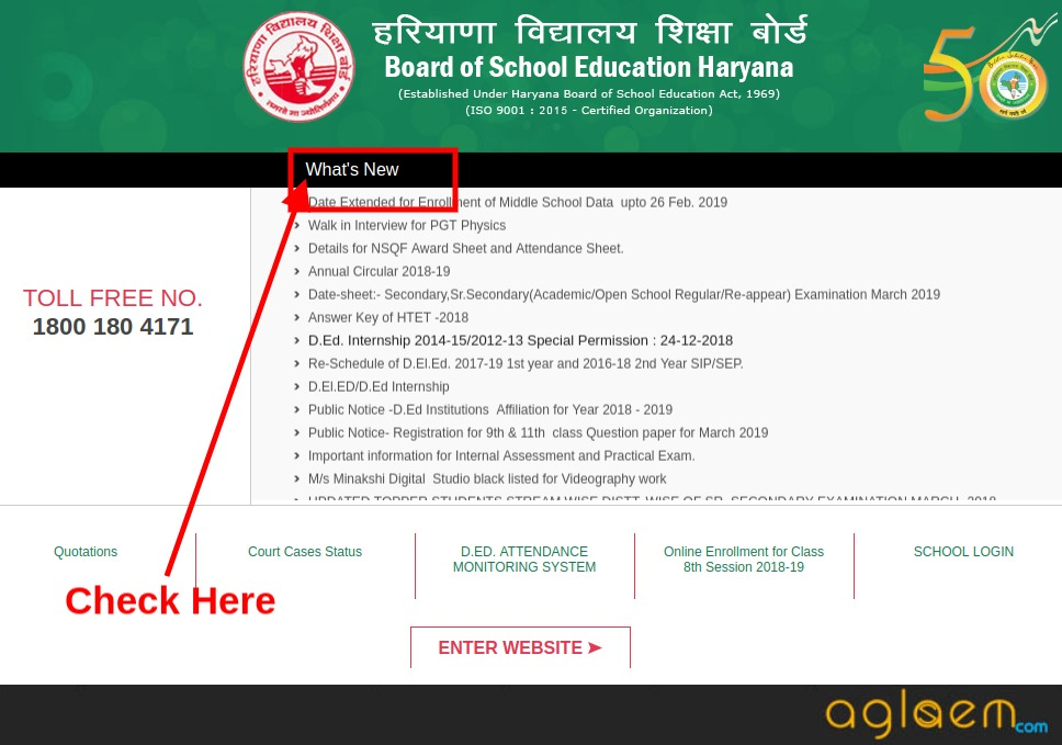 HOS 12th Admit Card March 2019