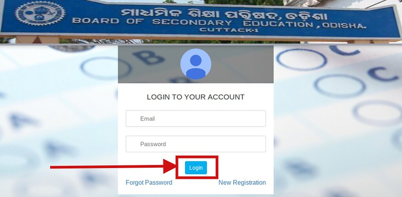 OSSTET Result 2018 - Login page