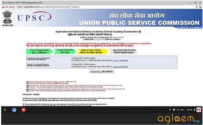 NDA 2 2019 Application Form