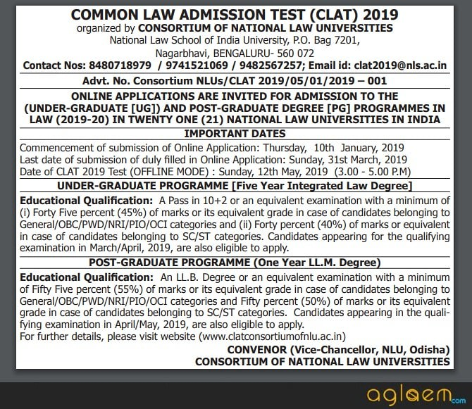 clat 2019 official notification