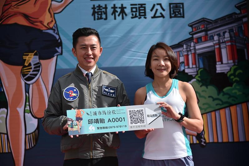 新竹市長林智堅(左)與新竹城市馬拉松代言人邱靖貽。(主辦單位提供)
