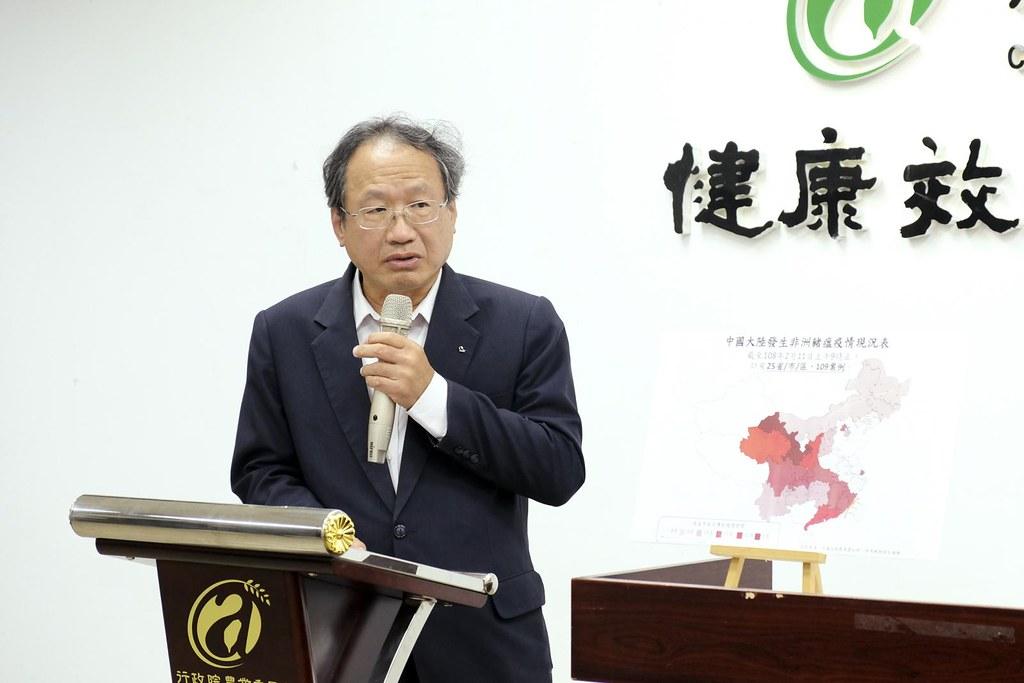 農委會副主委黃金城分析,臺灣1月還驗出來自「非疫區」的山東省火腿肉帶有非洲豬瘟病毒,顯見中國政府沒有完全掌握疫情。(攝影/郭琇真)