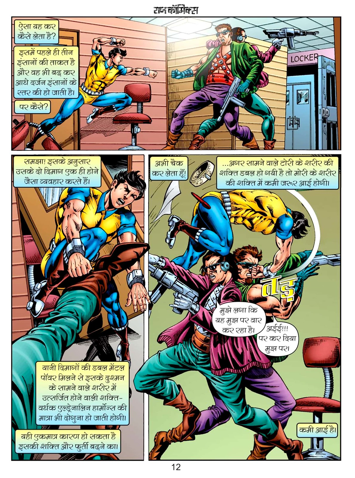 End Game Hindi Comics Free - PrinceFunClub