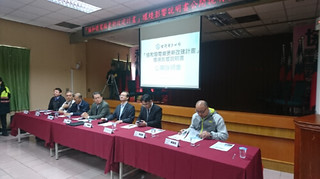 基隆協和發電廠更新改建計劃公開說明會。