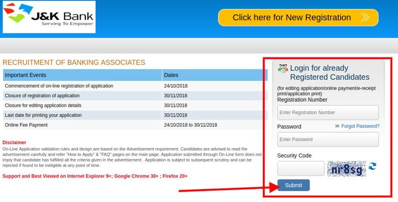 J&K Banking Associate Admit Card 2018 - Login Page