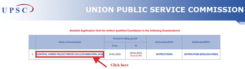 UPSC CAPF 2018 Detailed Application Form (DAF)