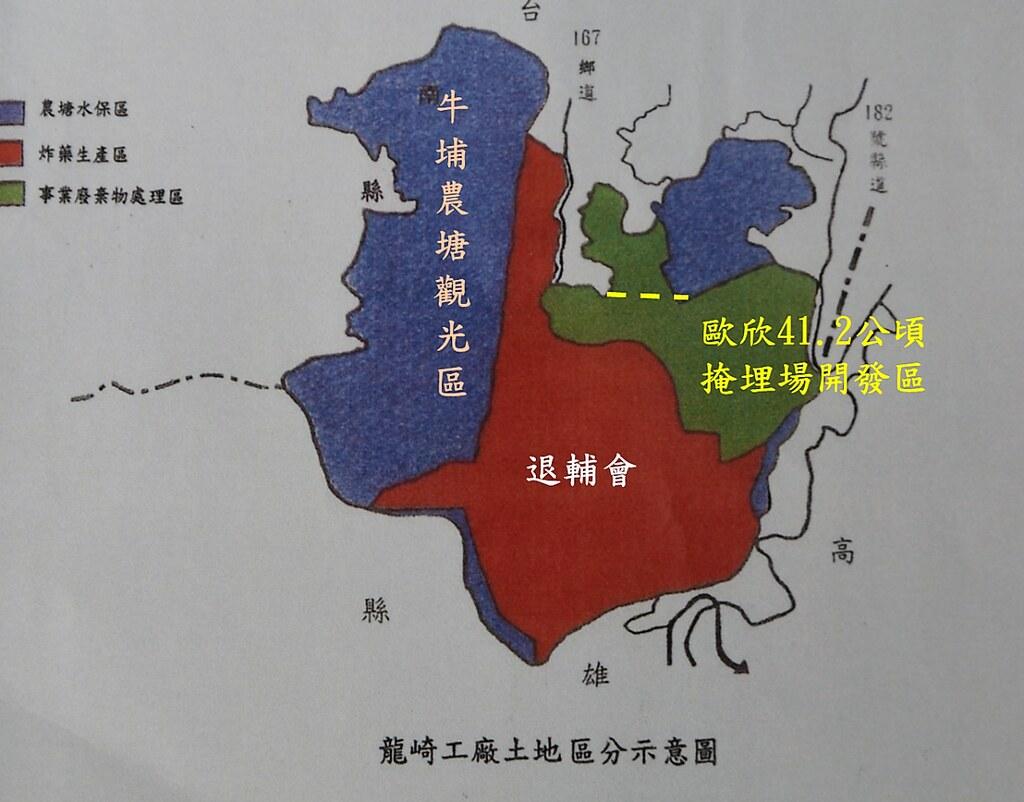 歐欣公司共有51公頃土地,黃色線上為保留區,其餘41.2公頃為掩埋場開發區域