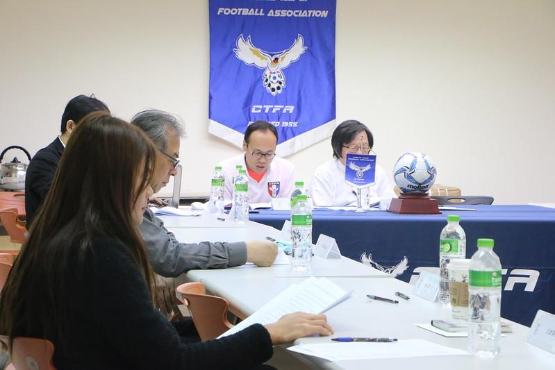 中華足協召開第12屆理監事聯席會。(足協提供)