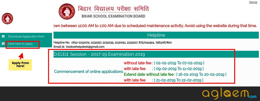 Bihar Board To Give Another Chance To Unsuccessful D.El.Ed Candidates; Apply Before Feb 20, 2019