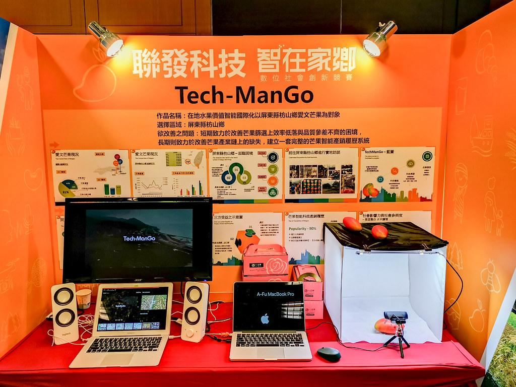 智在家鄉 2018智在家鄉聯發科技數位社會創新競賽獲獎團隊紀錄 44611458360 ba8a2e22dd b