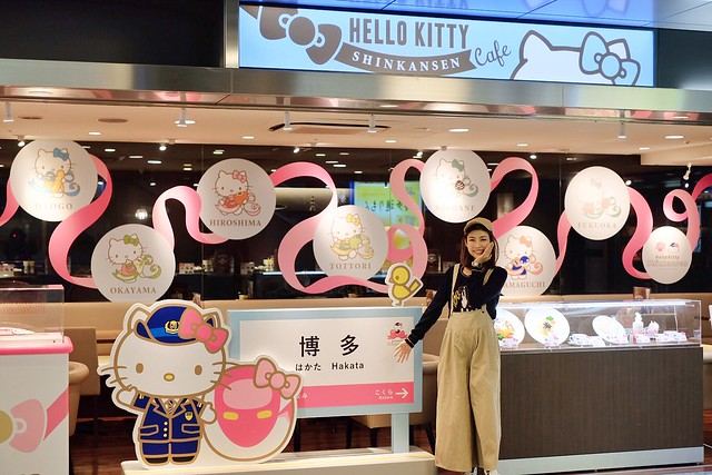 40665f698 And… here's the cafe! It is located after the entrance gate so make sure  you have a ticket to enter. If you are not traveling out of Hakata, you can  cheat ...