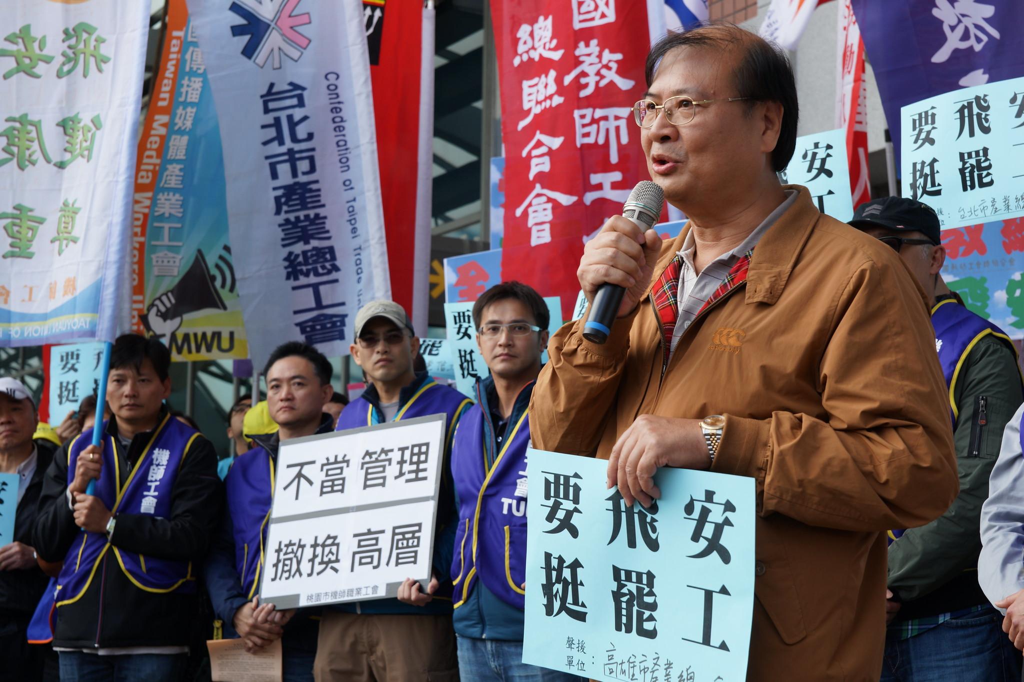 高市產總理事長江健興強調,全台工會都支持機師工會,機師工會並不孤單。(攝影:王顥中)