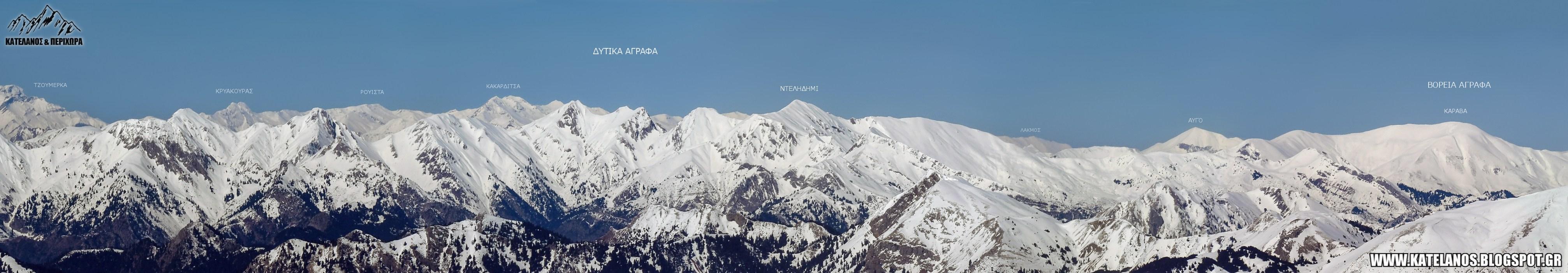οροσειρά δυτικών αγράφων πανόραμα καράβα βουνό