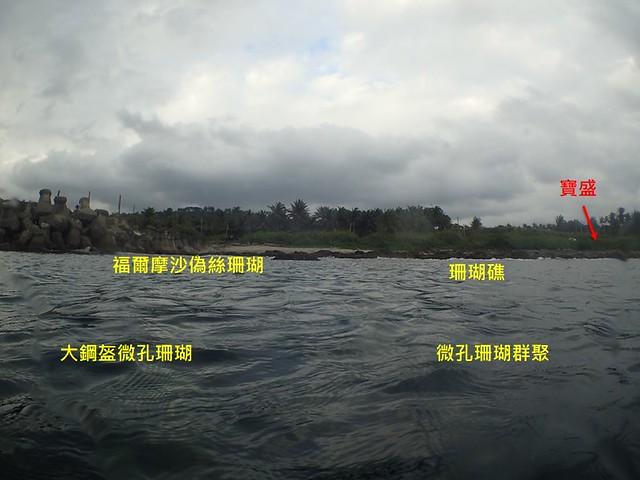 20190226基翬記者會珊瑚分布圖_陳昭倫提供