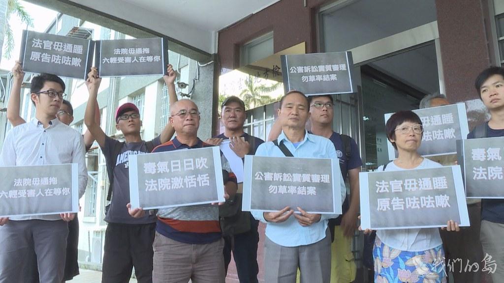 2015年,七十四位雲林台西居民,決定對六輕提出損害賠償訴訟,希望為自己的健康爭權益。