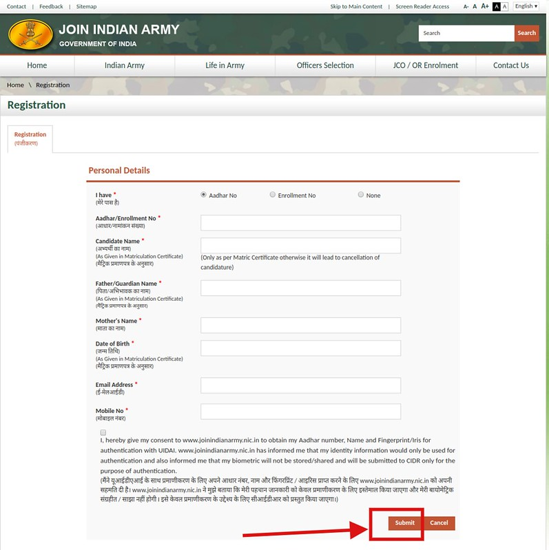Indian Army JAG 23 Registration page