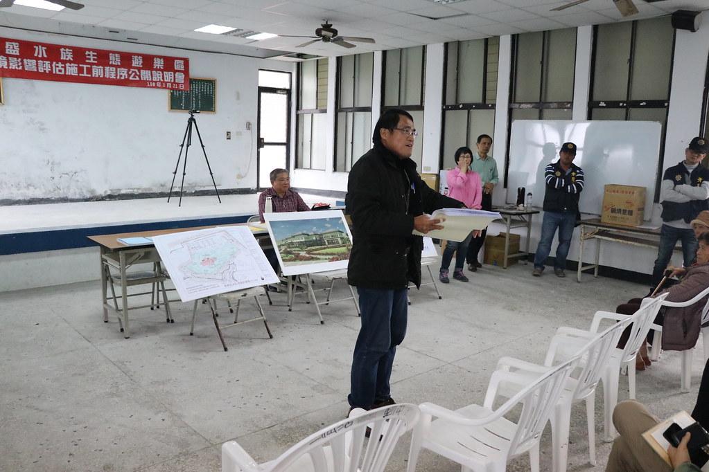 成功鎮公所建設課課長表示公所支持開發(黃苑蓉攝)
