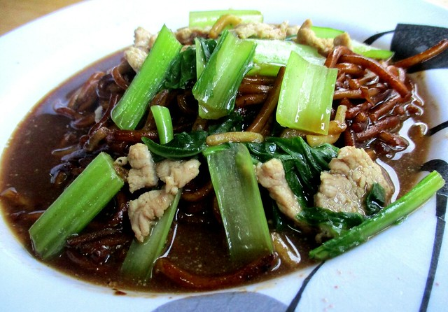 Ah Ping Cafe Foochow fried noodles 1