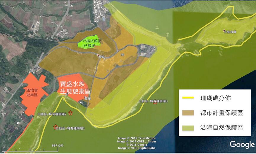 美麗海岸周邊開發案林立。圖片來源:台灣環境資訊協會。