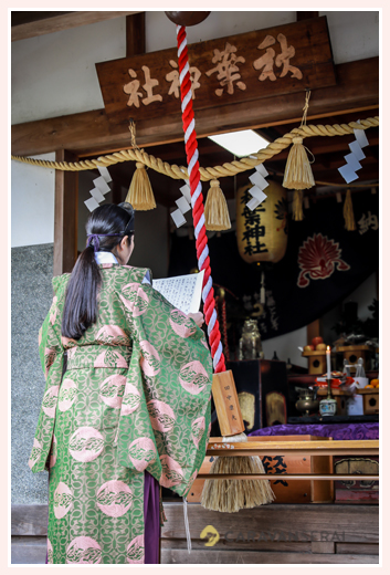 宮司による神事 秋版神社 愛知県瀬戸市