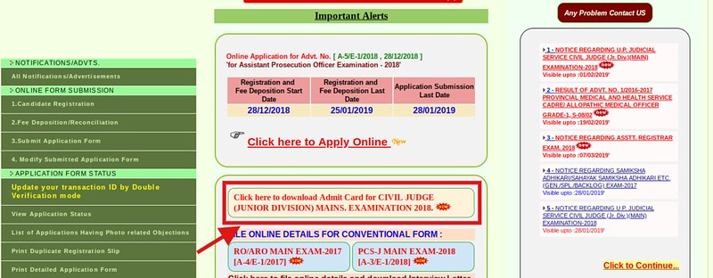UP PCS J Admit Card Exam 2019 - admit card link