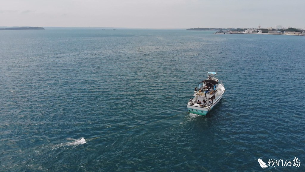 經過十七天,五十六人接力航行1031公里的遶島海上調查。