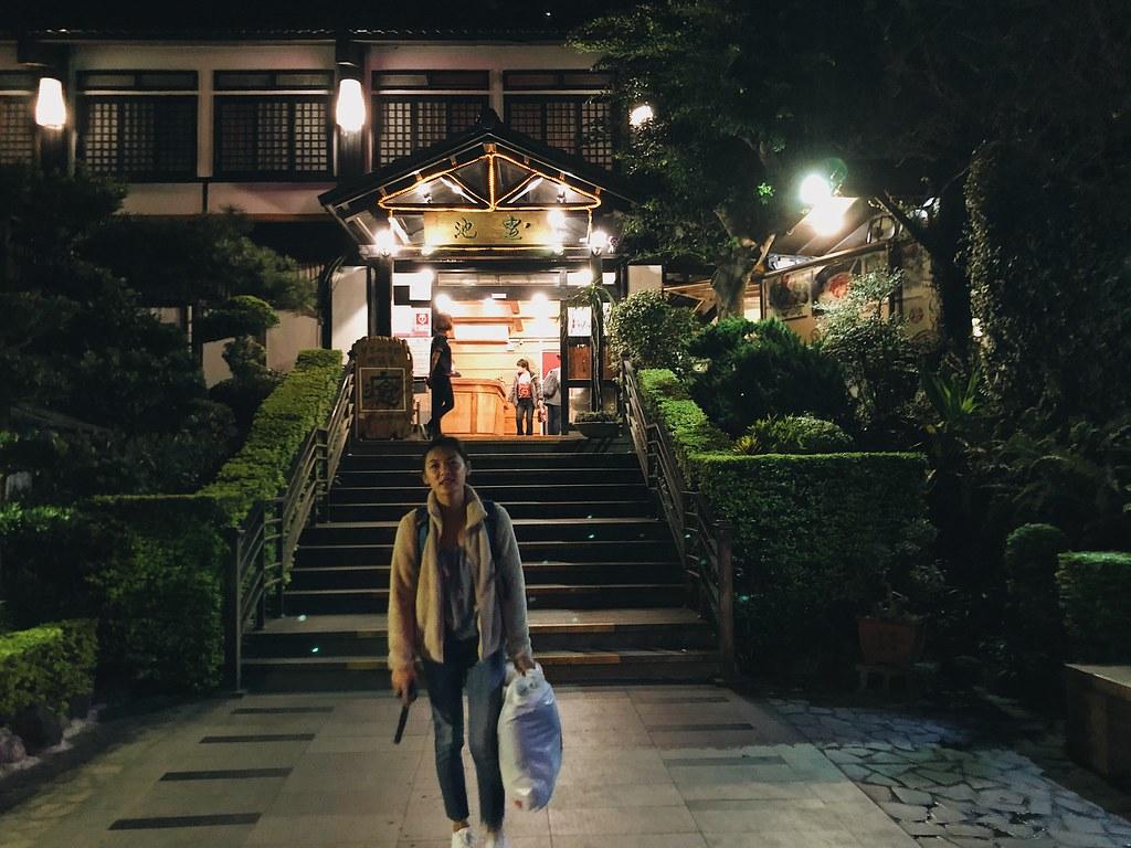A Night at Emperor Spa