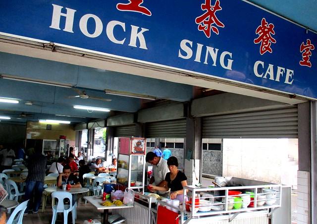 Hock Sing Cafe