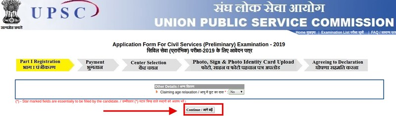 UPSC IAS Application Form 2019