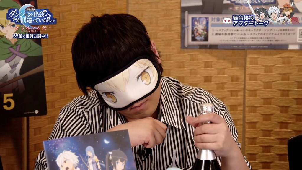 190217 - 電視動畫《在地下城尋求邂逅是否搞錯了什麼》第2期將在夏天放送、「松岡禎丞」受訪時自掌嘴巴耍萌!
