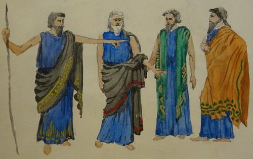 King Oedipus - Bangla translation
