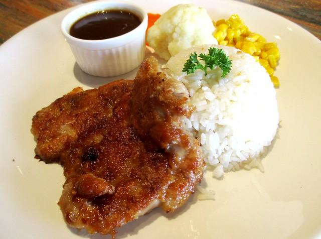 Grilled chciken & rice