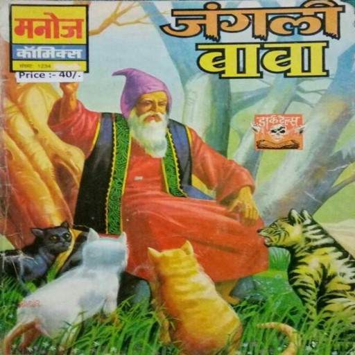 manoj comics free download pdf in hindi