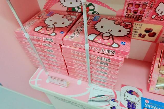 f6b9ef85c Well, basically everything pink and kawaii and Hello Kitty.