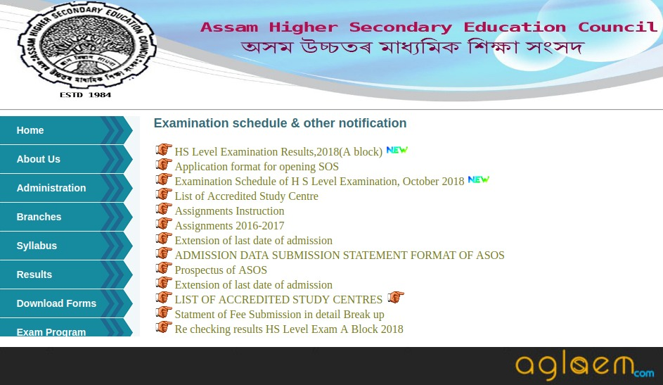 Assam SOS 12th Routine April 2019