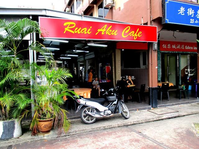 Ruai Aku Cafe
