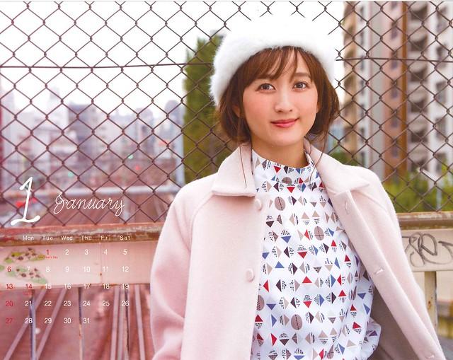 Ayaka Komatsu 小松彩夏