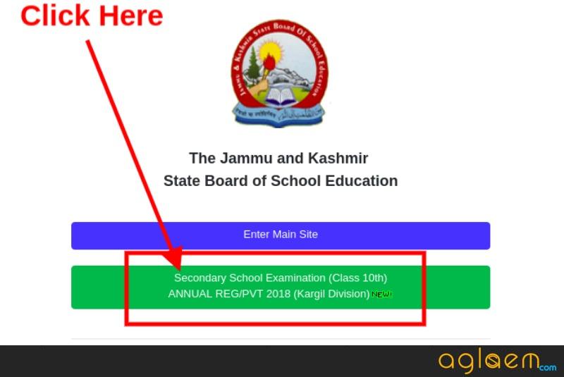 JKBOSE 10th Result 2018 Annual Kargil Division