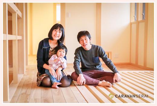 新築のおうちで家族写真 愛知県豊田市