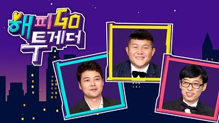 Happy Together S4 Ep.50