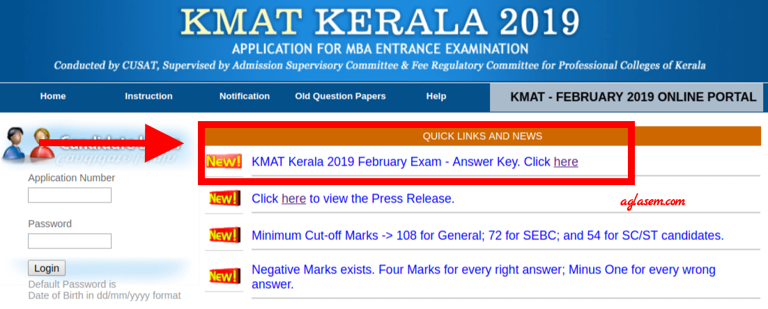 KMAT Kerala 2019 Answer Key released on February 18