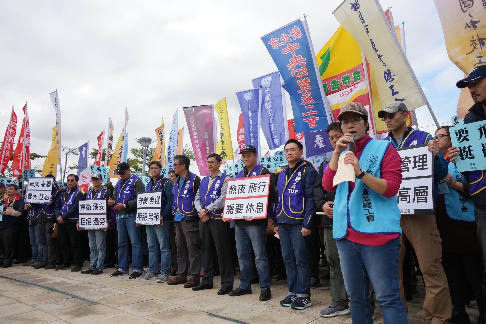 全台超過60間工會力挺機師工會罷工。(攝影:王顥中)